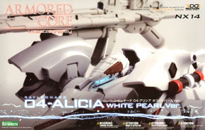 Armored Core Rayleonard 04-ALICIA White Pearl Ver.