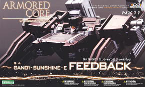 Armored Core - GA GAN01 Sunshine E - Variable Infinity