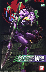 LM HG (#01) Evangelion Shin Gekijouban - Evangelion-01 New Movie Ver.