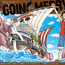 One Piece - Going Merry (Plastic model)