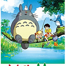 Календарь 2016 - My Neighbor Totoro 2016 Calendar