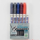 Gundam Marker GMS112 Real Touch Marker Set #1