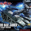 HGUC (#158) Type89 Base Jabber E.F.S.F. Sub Flight System