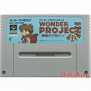 SNES (NTSC-Japan) - Wonder Project J - Kikai no Shounen Pino