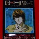 Death Note (sqv pin) - 11
