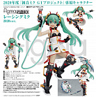 Figma SP-130 - GOOD SMILE Racing - Hatsune Miku Racing 2020 Ver.