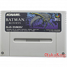 SNES (NTSC-Japan) - Batman Returns