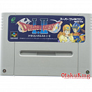 SNES (NTSC-Japan) - Dragon Quest I & II