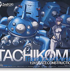 Ghost in the Shell S.A.C. 2nd GIG - Tachikoma Translucent Version model kit