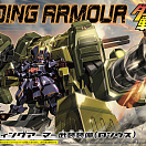 LBX Riding Armour Arming Equipment