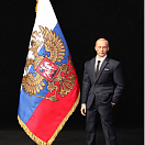 Vladimir Putin - President of Russia (Simple version)