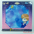 Sailor Moon ichiban kuji - полотенце Sailor Uranus