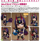 Nendoroid 1499 - Fate/Grand Order - Shuten Douji Assassin