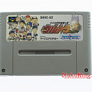 SNES (NTSC-Japan) - Ultra Baseball Jitsumeiban