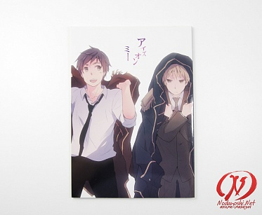 Doujinshi - Axis Powers Hetalia Fanbook#07 UK*ESP