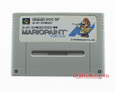 SNES (NTSC-Japan) - Mario Paint