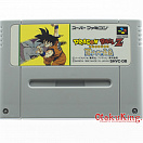SNES (NTSC-Japan) - Dragon Ball Z - Super Saiya Densetsu