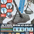 Action Base 1 Gray