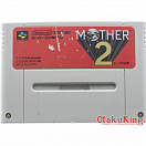 SNES (NTSC-Japan) - Mother 2