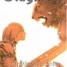 Claymore Graphic Novel #11