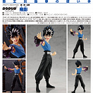 Pop Up Parade - Yu Yu Hakusho - Hiei
