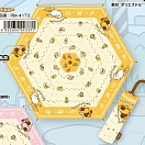 Nekoatsume Folding Umbrella Yellow