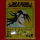 Bleach (sqv pin) - 12