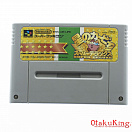 SNES (NTSC-Japan) - Hoshi no Kirby Super Deluxe