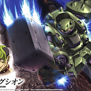 (HG Iron-Blooded Orphans) (#008) ASW-G-11 Gundam Gusion