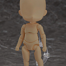 Nendoroid Doll - Archetype Boy - Cinnamon