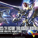 HGUC (#189) LM314V23/24 Victory Two Assault Buster Gundam League Militare Multiple Mobile Suit