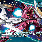 HG Build Divers #018 - Impulse Gundam Lancier Karuna's mobile suit