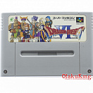SNES (NTSC-Japan) - Dragon Quest VI - Maboroshi no Daichi