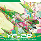 Macross YF-29 Durandal Valkyrie Ranka Marking Version