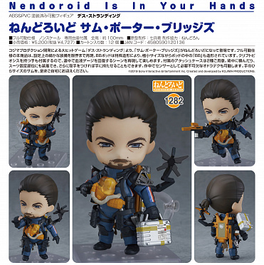 Nendoroid 1282 - Death Stranding - Sam Bridges - BB-28