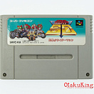 SNES (NTSC-Japan) - Kamen Rider SD - Shutsugeki!! Rider Machine