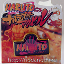 Naruto pin set - #1
