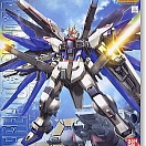 Freedom Gundam Z.A.F.T. Mobile Suit ZGMF-X10A (MG)