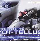 Armored Core NX02 - Interior Union Y01-Tellus