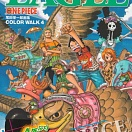 ONE PIECE Eiichiro Oda Illustration Works - Color Walk 4 - Eagle