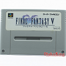 SNES (NTSC-Japan) - Final Fantasy V
