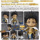 Nendoroid 1296-DX - Fate/Grand Order - Ozymandias - Sphinx Awlad Rider, Ascension Ver.