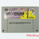 SNES (NTSC-Japan) - Lady Stalker - Kako Kara no Chousen