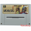 SNES (NTSC-Japan) - Kouryuuki