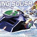 LBX Riding Sousa Body Color