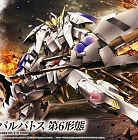 (HG Iron-Blooded Orphans) (#015) Gundam Barbatos 6th Form