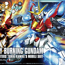 HG Build Fighters #028 - Try Burning Gundam
