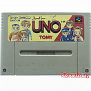 SNES (NTSC-Japan) - Super Uno