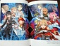Sword Art Online - Art Book - Abec Art Works (Ascii Media Works)