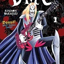 Detroit Metal City (eng) #1